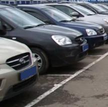 Авто сайты Румынии — продажа автомобилей в Румынии